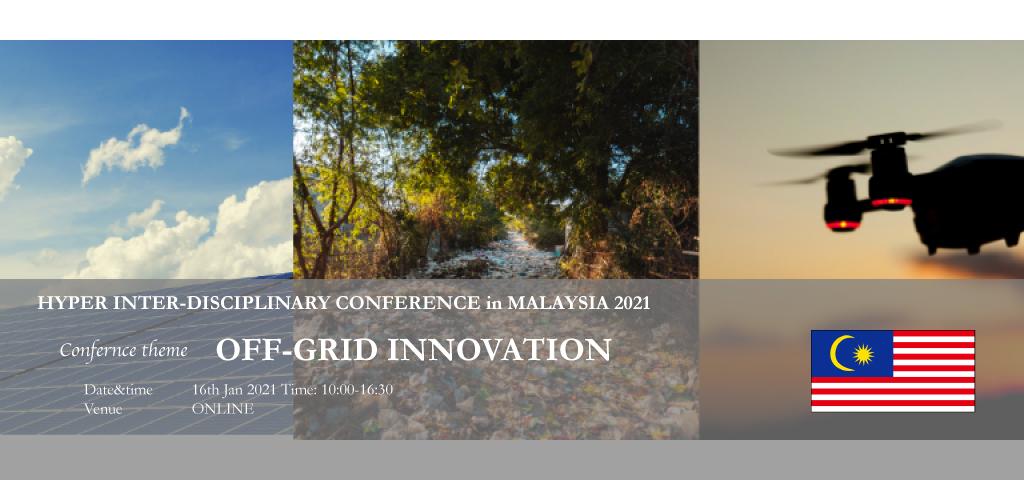 HIC Malaysia 2021